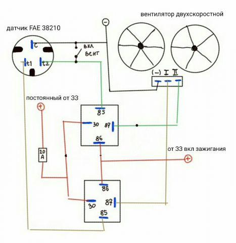 Схема включения электровентиляторов
